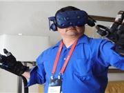 VR 虚拟现实 电子设备