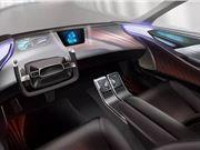 丰田 自动驾驶汽车 自动驾驶 自动驾驶技术