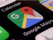 谷歌 照片共享 存储服务