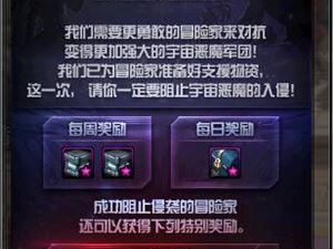 dnf 初探超时空漩涡 玩法 奖励