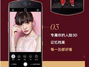 第一台全身美型手机 美图T9最高直降1200元