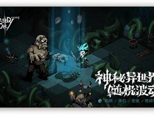 贪婪洞窟2攻略 贪婪洞窟2巨石矿野藏宝图位置 巨石矿野藏宝图攻略