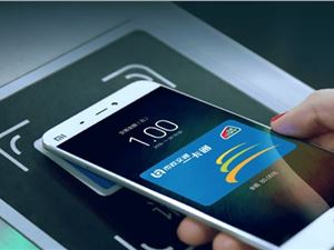 小米公交 小米钱包 NFC NFC刷卡