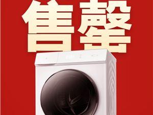 米家 米家互联网洗烘一体机 洗衣机