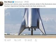 SpaceX SpaceX星际飞船