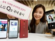 LG LG Q9