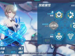 崩坏3 体验服 V2.9版本 女武神苍骑士月魂