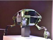 CES2019 现代Elevate概念车 现代现代Elevate 现代概念车