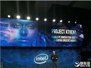 Intel 笔记本 Athena 5G 高通 华为 小米