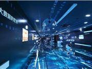 技术 大数据 网络安全 2019