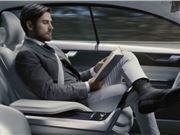 自动驾驶 自动驾驶汽车 无人驾驶