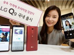 LG LGQ9 LG手机 LGQ9怎么样