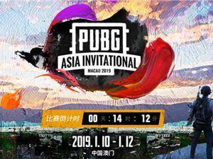 绝地求生 亚洲邀请赛 直播地址 PAI
