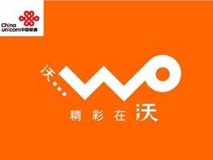 中国联通 联通手机营业厅 联通手机营业厅app 中国联通app
