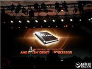 年中上市!AMD第三代锐龙全球首秀:加入IO Die