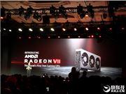699美元!AMD发布全球首款7nm游戏卡Radeon II:三风扇/性能暴涨