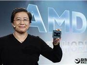 AMD EPYC 霄龙 处理器 数据中心