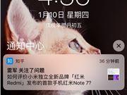 红米手机 Redmi Redmi Note 7 雷军