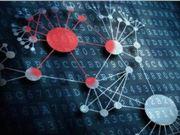 5G 物联网 边缘计算