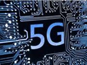5G 流媒体 超高清 三星