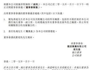 """蒋超回应被酷派""""罢免"""":已离开公司并无遗憾"""