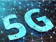 爱立信 德国电信 5G