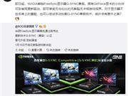 显示器 Freesync GSync 显示器 华硕