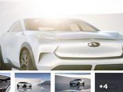 英菲尼迪 科幻 英菲尼迪QX 概念车