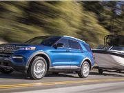 福特 混合动力SUV