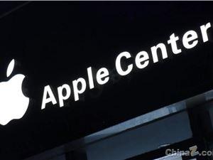 苹果 iPhone电池 苹果电池更换