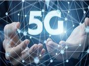5G 5G通讯 千兆服务