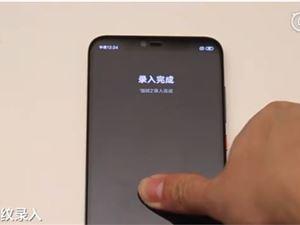 小米 小米手機 屏幕指紋 屏幕指紋識別