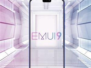 华为EMUI9.0 EMUI9.0 EMUI 华为手机
