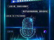 百度输入法 百度手机输入法 百度输入法AI探索版 百度输入法AI探索版下载