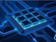 无线电频率 微型 蓝牙芯片 数字