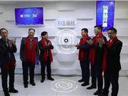 黑龙江 5G基站 中国移动 华为