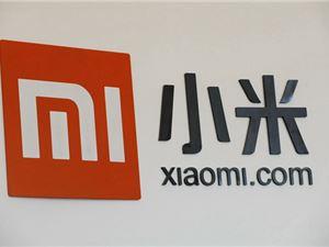 小米 小米回購股份 AIoT 智能手機