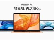 MacBook Air 苹果 价格 英特尔 酷睿 macOS Mac 处理器 MacBook CPU
