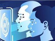 巴西 面部识别技术 银行 安全性