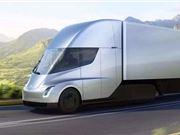 特斯拉 电动卡车 Model X 降低成本