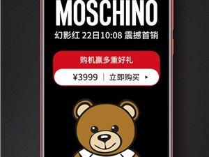 荣耀V20 荣耀V20配置 荣耀V20联合设计版 荣耀手机