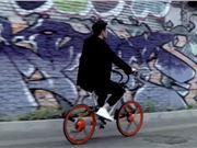 摩拜單車 共享單車 美團 摩拜 滴滴出行 美團單車