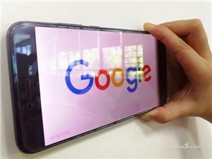 谷歌 谷歌新闻服务 版权法