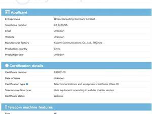 红米Redmi Go通过NBTC认证:红米首款AndroidGo手机