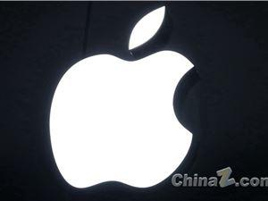 苹果 全球最受尊敬公司 亚马逊