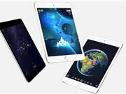 iPad iPad mini iPad mini 5 iPad Pro 传闻 苹果