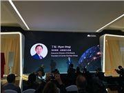 MWC2019 华为 天罡 5G基站 芯片