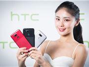 HTC 宏達電