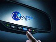 通用 OnStar 车辆盗窃