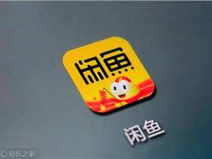 闲鱼 华为mate20 iPhoneXS